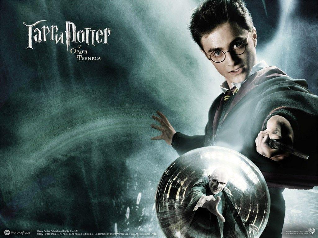 acteur xenophilius harry potter